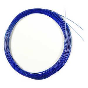 Bild på Senyo's Intruder Trailer Hook Wire Blue (Small)