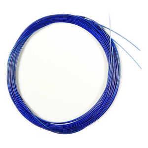 Bild på Senyo's Intruder Trailer Hook Wire Blue (Medium)