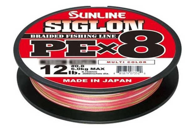 Bild på Sunline Siglon PE X8 Braid Multicolor 300m