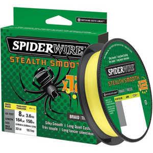 Bild på Spiderwire Stealth Smooth 12 Hi-Vis Yellow 150m 0,23mm / 23,6kg