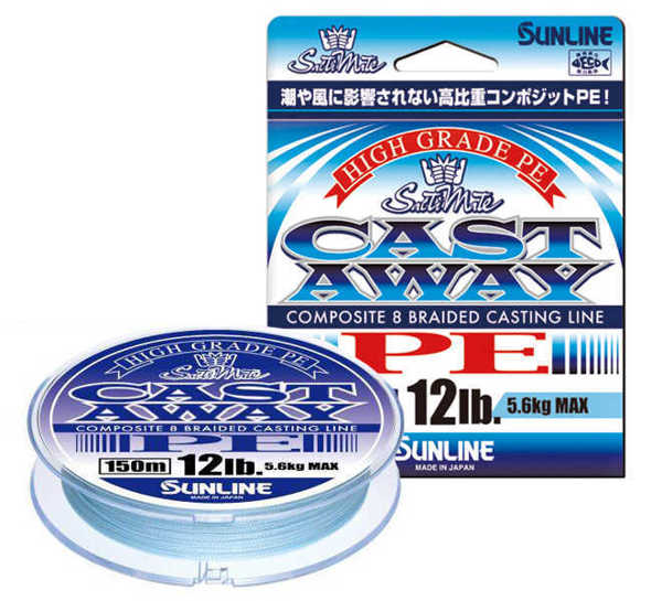 Bild på Sunline Cast Away X8 Pearl Blue 150m