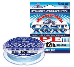 Bild på Sunline Cast Away X8 Pearl Blue 150m 0,128mm / 4,2kg