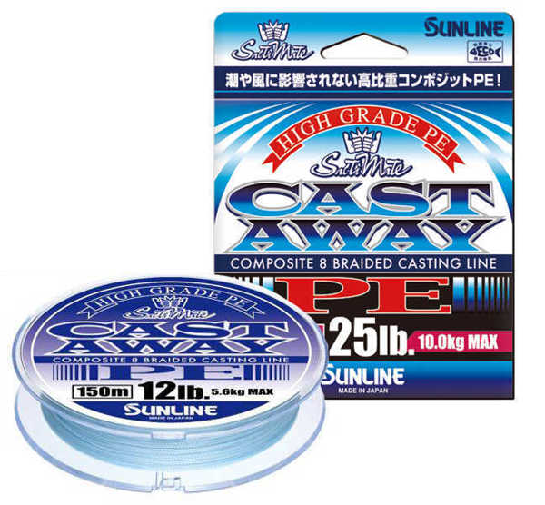 Bild på Sunline Cast Away X8 Pearl Blue 200m