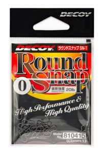 Bild på Decoy Round Snap (13 pack) #00 / 8,2kg