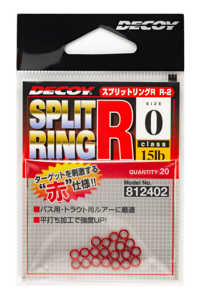 Bild på Decoy Split Ring Light Class Red (20 pack) #00 / 5,4kg