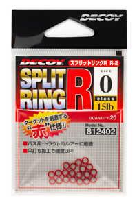 Bild på Decoy Split Ring Light Class Red (20 pack) #0 / 6,8kg