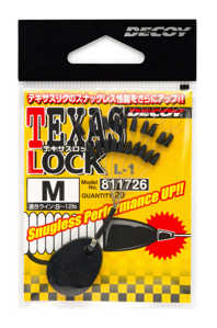 Bild på Decoy Texas Lock Large