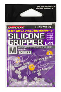 Bild på Decoy Silicone Gripper (18 pack) Medium