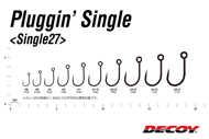 Bild på Decoy Pluggin Single 27 (5-8 pack)