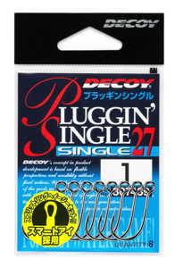 Bild på Decoy Pluggin Single 27 (5-8 pack) #4/0 (6 pack)