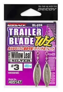 Bild på Decoy Trailer Blade Willow Leaf Silver (2 pack) #2