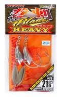 Bild på Decoy Makisasu Blade Heavy Worm231S (2 pack)
