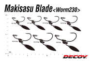 Bild på Decoy Makisasu Blade Worm230G (2 pack)