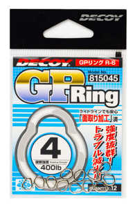 Bild på Decoy GP Ring (12 pack) #4 / 181kg