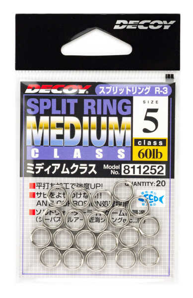 Bild på Decoy Split Ring Medium Class (15-20 pack)