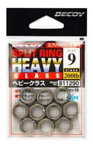 Bild på Decoy Split Ring Heavy Class (8-10 pack) #11 / 136kg (8 pack)