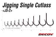 Bild på Decoy Jigging Single Cutlass (2-7 pack)