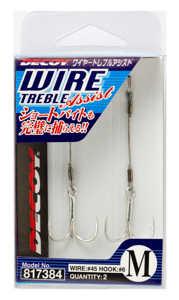 Bild på Decoy Wire Treble Assist (2 pack) Small / Krok #8