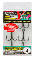 Bild på Decoy Treble Y-F33F (4-8 pack)