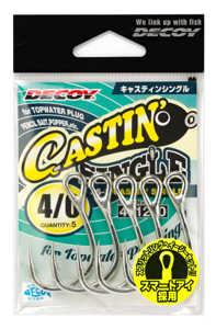 Bild på Decoy Castin Singel JS-5 (2-12 pack) #5/0 (4 pack)