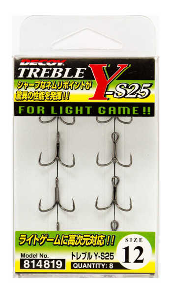 Bild på Decoy Treble Y-S25 (8 pack)