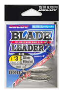 Bild på Decoy Blade Leader (2 pack)