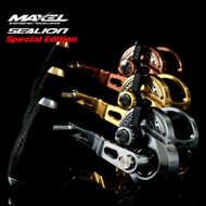 Bild på Maxel Sealion Limited Edition OSL08DH Light Grey/Black