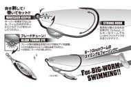 Bild på Decoy Makisasu Magnum Weighted Worm130M (2-3 pack)