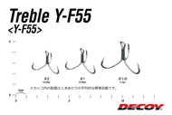 Bild på Decoy Treble Y-F55 (4 pack)
