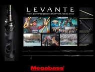 Bild på Megabass Levante Spinn 6'11ft 10,5-42g