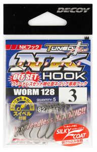 Bild på Decoy NK Hook Offset Worm128 (4-5 pack) #1 (4 pack)