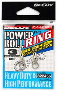 Bild på Decoy Power Roll Ring (2 pack) #5 / 41kg
