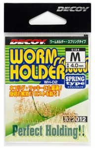 Bild på Decoy Worm Holder Spring (4 pack) Medium 4mm