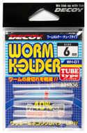Bild på Decoy Worm Holder Tube (4 pack)