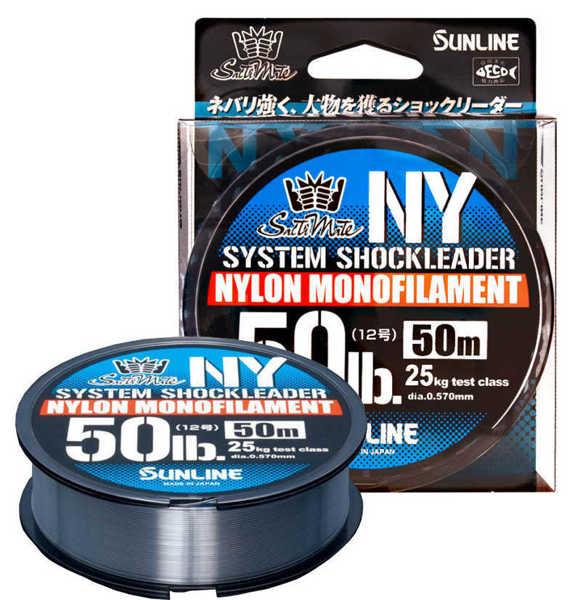 Bild på Sunline System Shock Leader NY Monofilament 50m
