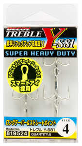 Bild på Decoy Treble Y-S81 (4-6 pack) #1/0 (4 pack)