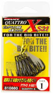 Bild på Decoy Quattro X-S21 (4-6 pack) #1 (5 pack)